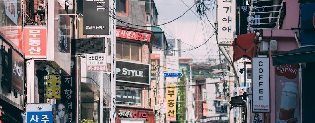 Signage - Inside or Outside - blog image